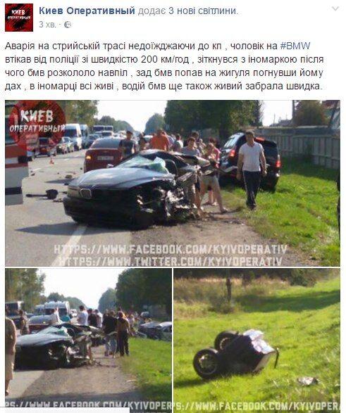 """""""Тікав від поліції"""": під час ДТП біля Львова авто розірвало навпіл"""