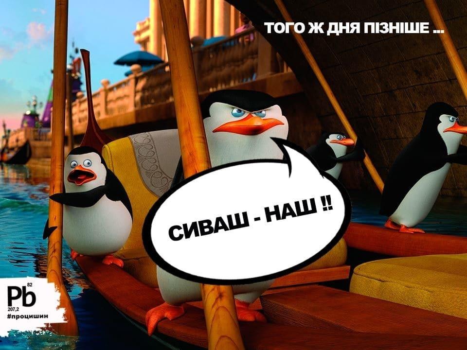 """""""Пінгвіни України"""": з'явився """"перший патріотичний комікс"""", присвячений Криму"""