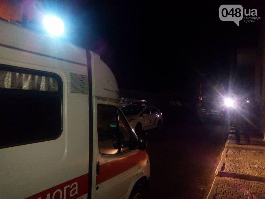 Захват отеля в Одессе: стали известны подробности происшествия
