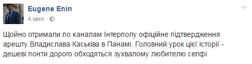Facebook  Евгений Енин