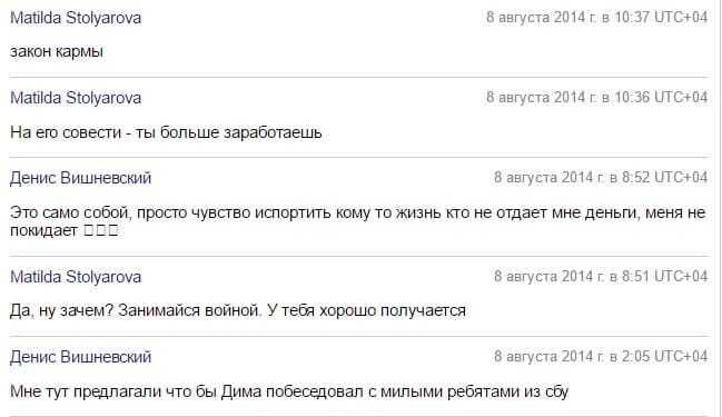 """""""Миротворець"""" викрив автора фейків для LifeNews із Харкова"""