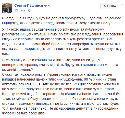 """""""Все сделал правильно"""": Пашинский не исключил, что и далее будет стрелять в невиновных людей"""