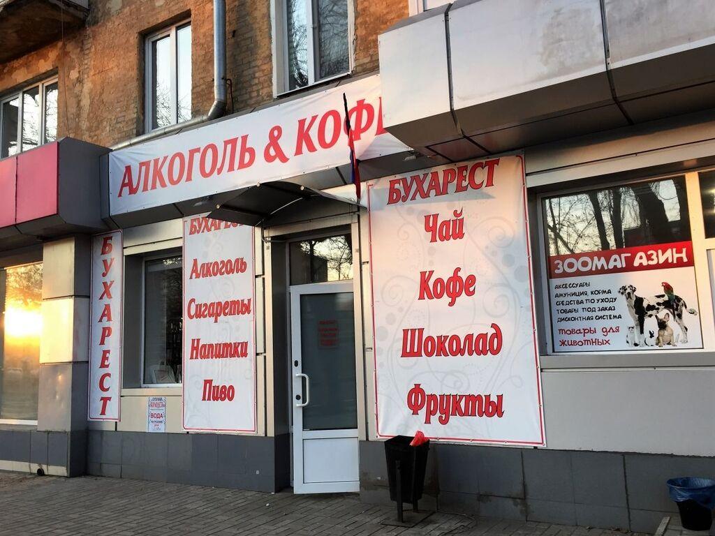 Закрытые банки, пустые автосалоны и ширпотреб: как выглядит полуживой Донецк