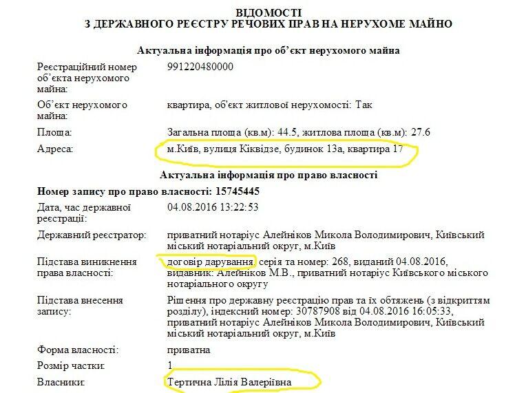 Откупился от СБУ: появились подробности бегства сепаратиста Клинчаева из Украины