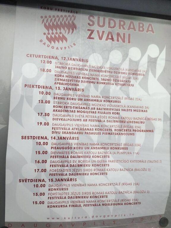 Судьи плакали: юные украинки заняли первое место на фестивале в Латвии