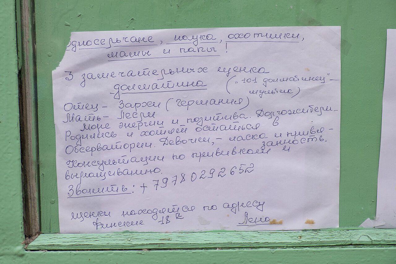 То, что вам не покажут про Крым...