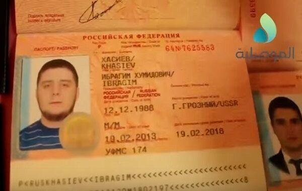 Заблудились: найдены десятки российских паспортов боевиков ИГИЛ