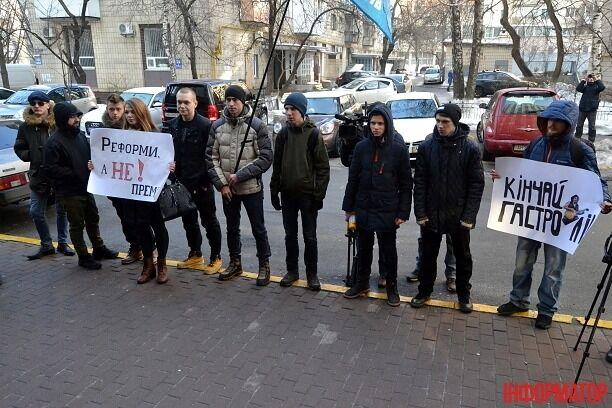 """Пикет под ГПУ: активисты требовали расследовать коррупцию в """"Укрзалізниці"""""""