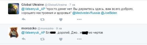 """Дорогой Джо: бородатый Яценюк """"всплакнул"""" за Байденом"""