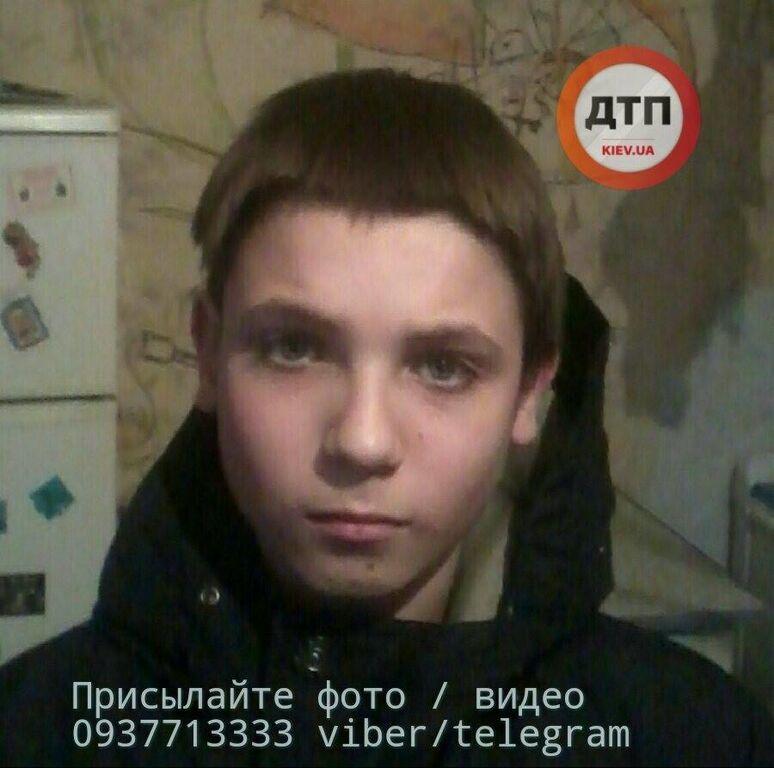 На Киевщине пропал подросток: в сети попросили о помощи