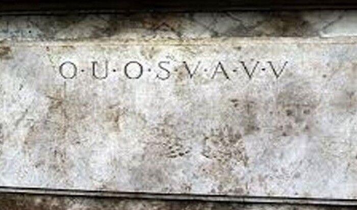 Временно не дешифровано: надпись в Шагборо.