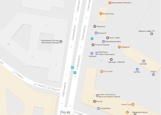 """На Google-карте Калининграда обнаружили """"Управление Гестапо Восточной Пруссии"""""""
