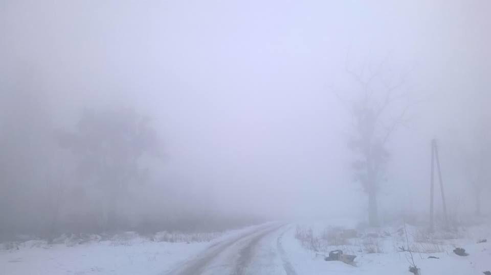 """Киев окутал """"волшебный туман"""": в сети делятся фото"""