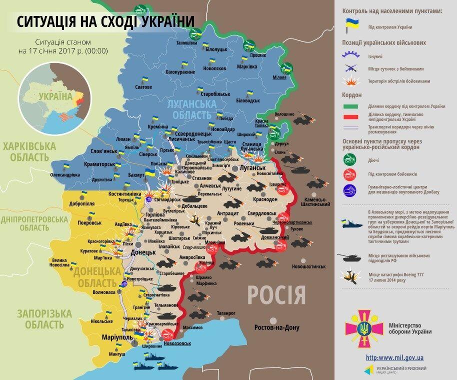 Бойцы ВСУ подорвались близ Попасной: карта АТО