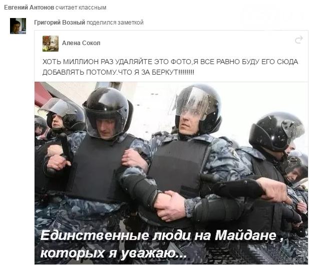 """""""Ми за мир"""": у Харкові оскандалилася сім'я, яка закликала Путіна в Україну"""