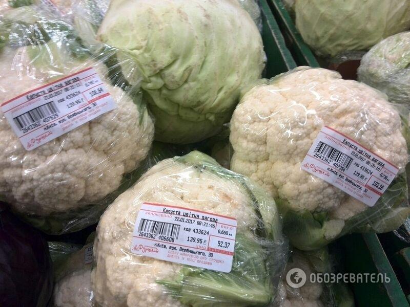 В Киеве рекордно подорожал самый полезный овощ в мире