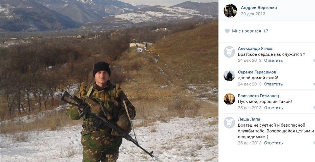 """Война на Донбассе: волонтеры вычислили российского террориста из батальона """"Чебурашка"""""""