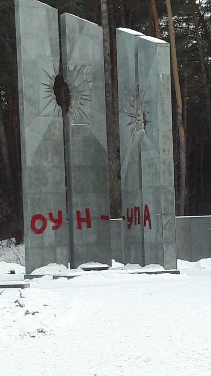 Зазіхнули на пам'ять: під Києвом вандали осквернили польське кладовище