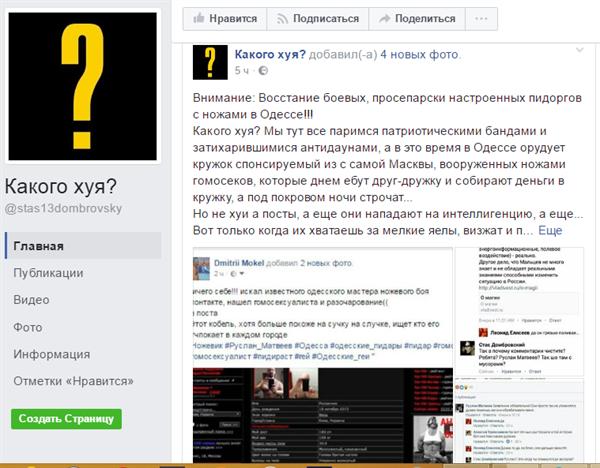 https://www.facebook.com/stas13dombrovsky/?fref=ts