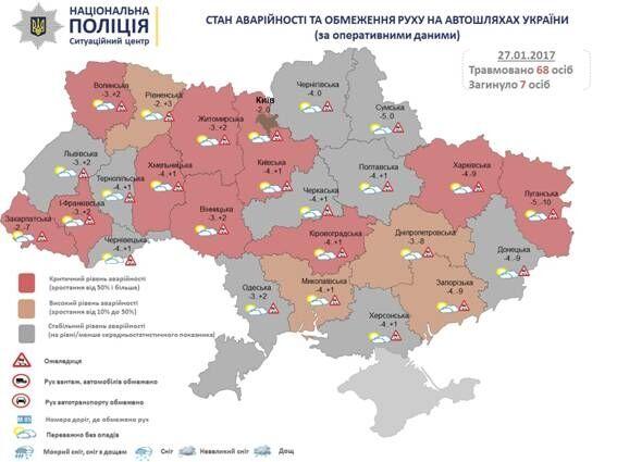 Війна на дорогах: Нацполіція повідомила про критичну аварійність в Україні