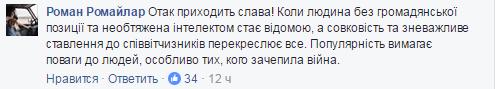 Любит Путина и презирает Украину: соцсети взбесила пророссийская ведущая СТБ