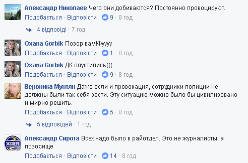 """Николаевские """"активисты"""" устроили потасовку с патрульными"""