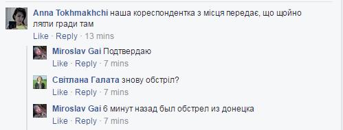 """Бои под Авдеевкой: Порошенко доложили о первых признаках """"тишины"""""""