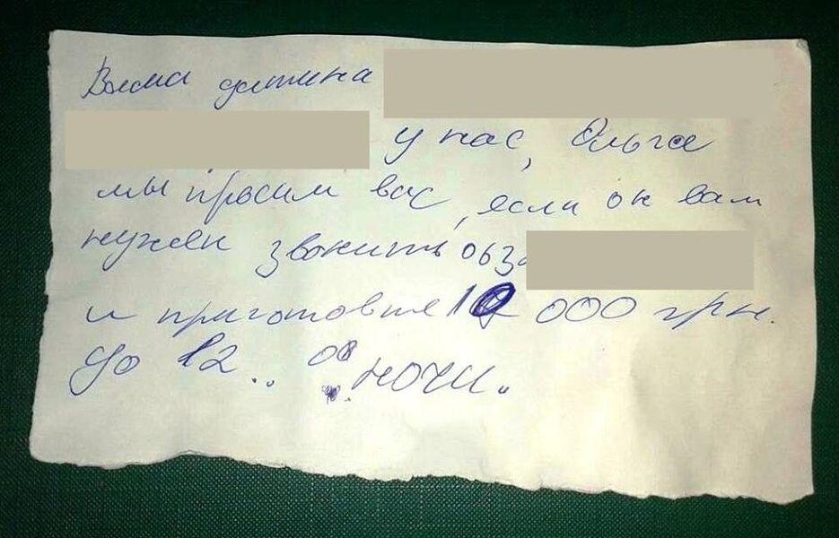 Викрадення хлопчика під Києвом: стало відомо, хто врятував дитину