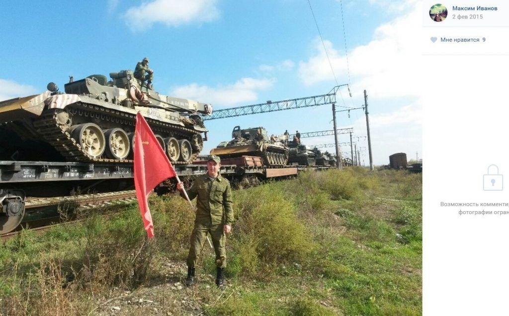 В сети показали доказательства присутствия российских танкистов на Донбассе