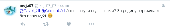 Савченко разозлила соцсети фото с российскими журналистами