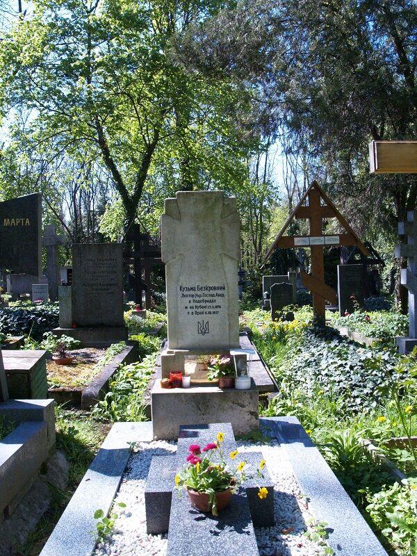 Що сталося з могилою Олександра Олеся?