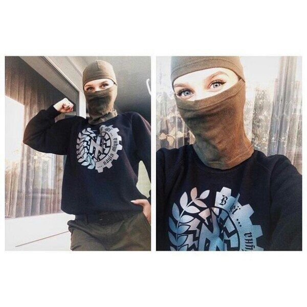 """Задержание юной """"фанатки Азова"""" в Донецке: девушка расставила точки над """"і"""""""