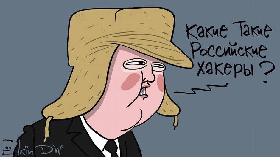"""Вушанку зніми"": карикатурист висміяв реакцію Трампа на скандал із хакерами Кремля"