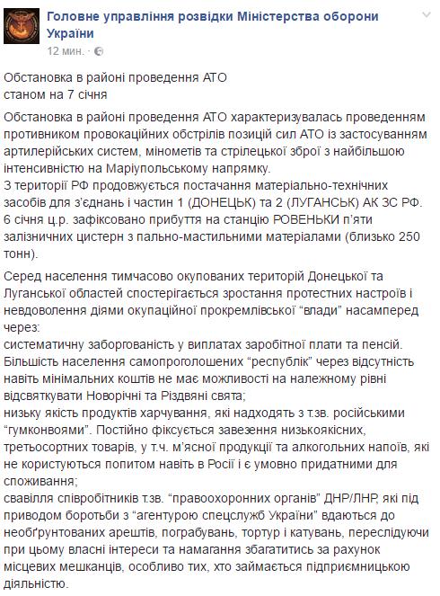 """Пограбування, катування і тортури: у ГУР розповіли про безчинства """"силовиків"""" """"Л/ДНР"""""""