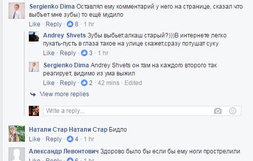 """Обещал """"порешать"""" и закопать: пьяный Червоненко устроил потасовку на заправке"""