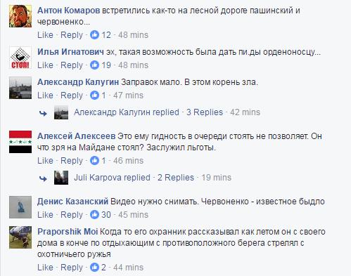 """Обіцяв """"порішати"""" і закопати: п'яний Червоненко влаштував бійку на заправці"""