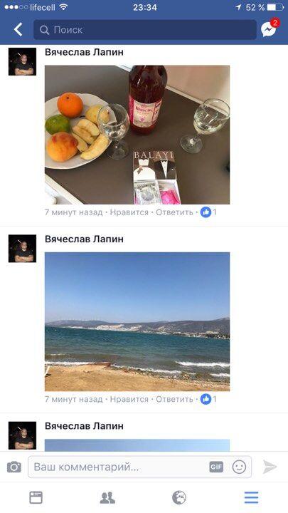 """Клочкову """"кинули"""" с отдыхом в Турции: скандальные подробности от турагентов"""