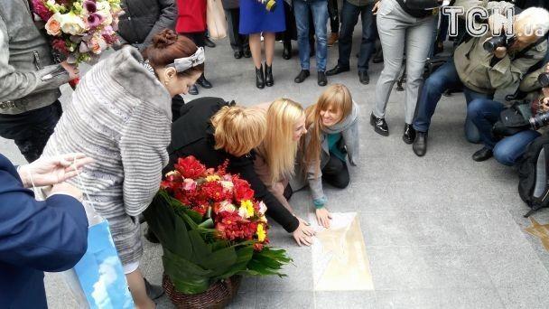 В Киеве открыли именную звезду Народной артистки Украины