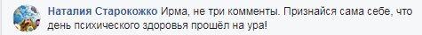 Прапор від Януковича врятував: скандальнп українська журналістка повеселила мережу спецоперацією щодо її вбивства в Києві
