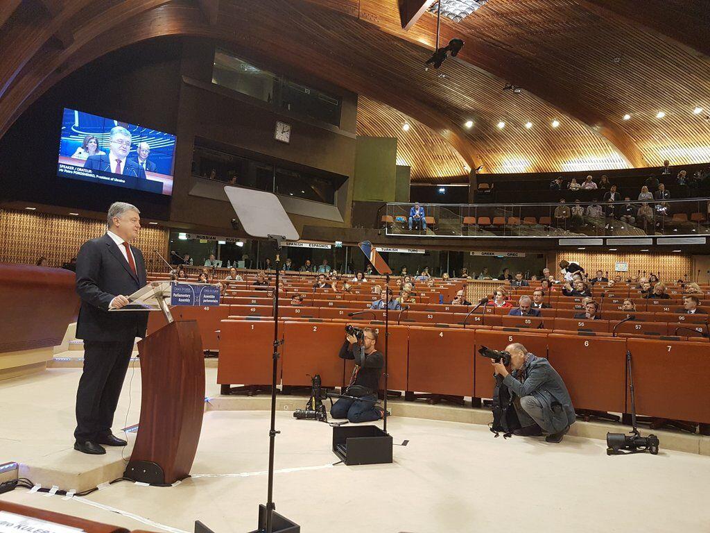 Порошенко выступил в ПАСЕ: все подробности
