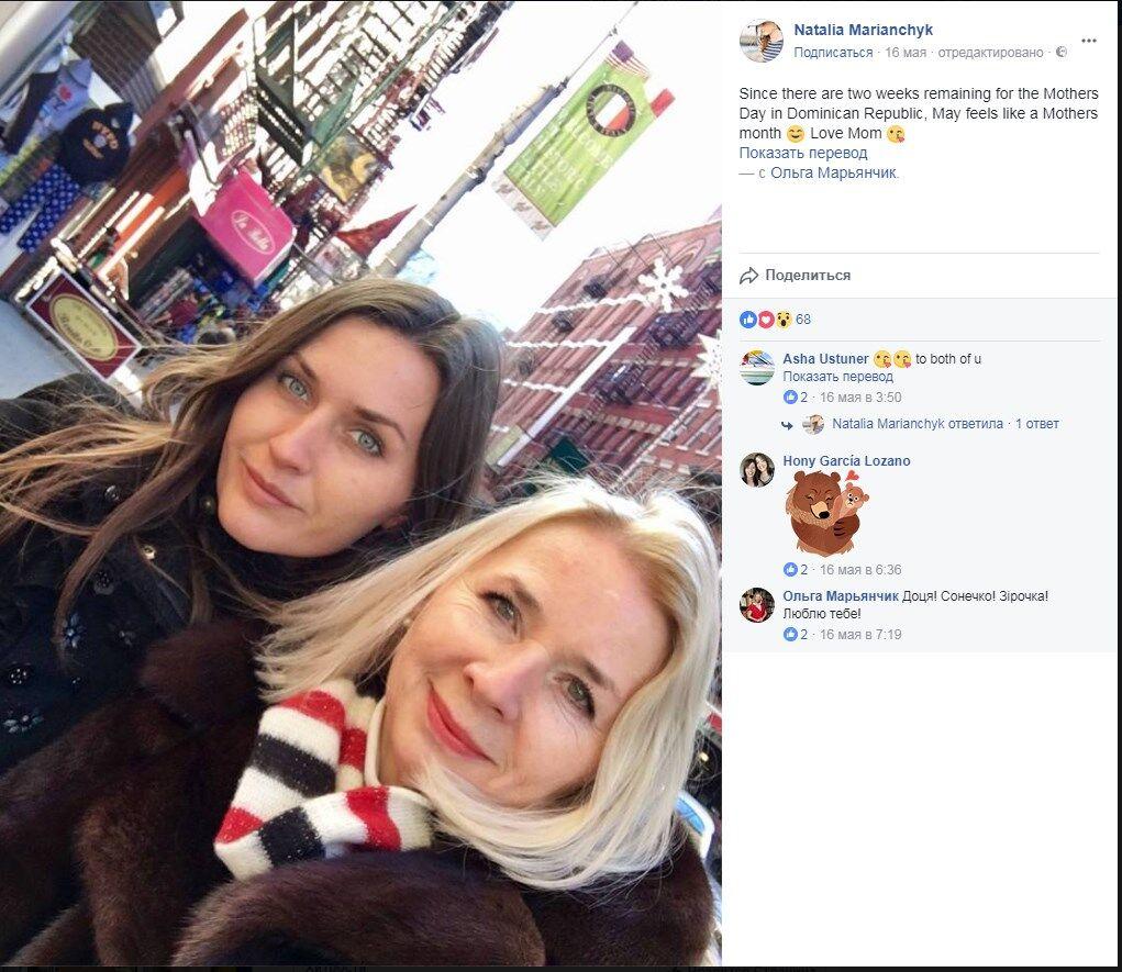 Гибель голой россиянки в Доминикане: интрига с фото украинки раскрыта