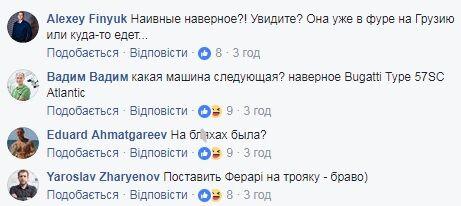 Под АТБ стояла? Сеть рассмешил угон элитного авто в Киеве