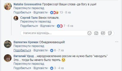 """""""У наступному році ми його втратимо"""": в Росії знайшли причину швидкої смерті Путіна"""