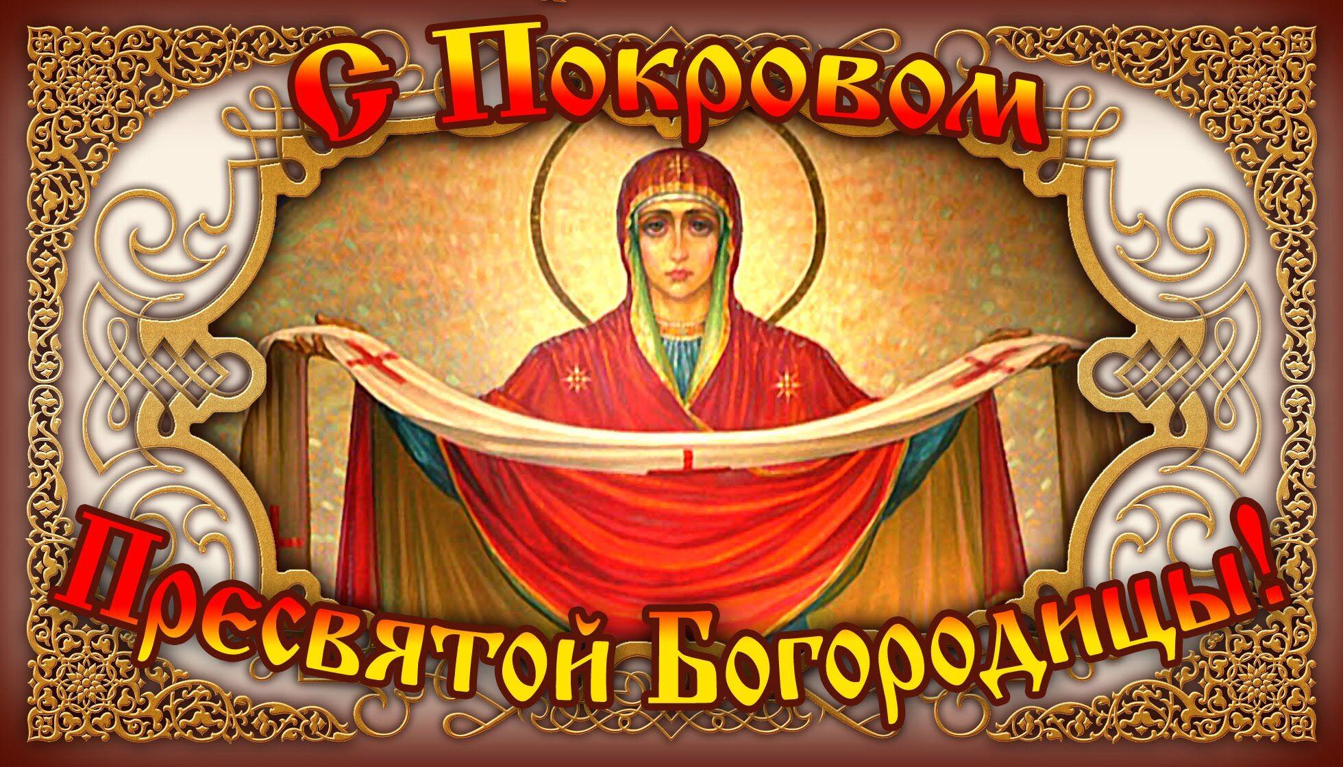 Музыкальные открытки С Днем Казанской иконы Божией Матери 39