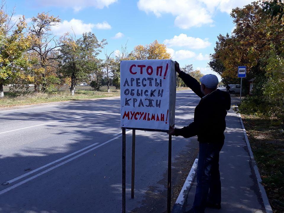 Кримом прокотилася хвиля масових затримань: що сталося
