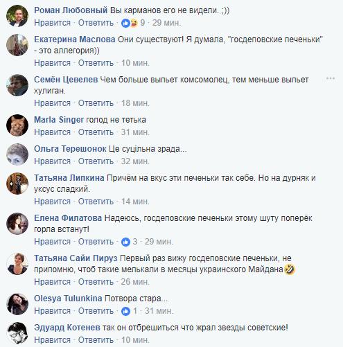 """Наминає за обидві щоки: мережу розвеселила """"держзрада"""" Жириновського в посольстві США"""