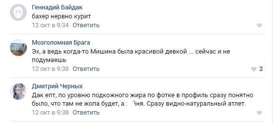 Знамениту російську культуристку загнобили в мережі за напівголі фото