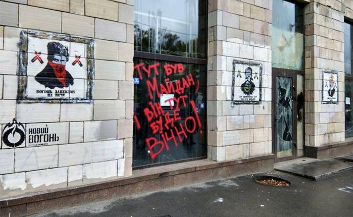 "Скандал с граффити времен Майдана: автор ""икон"" назвал новые рисунки ""акцией вандализма"""