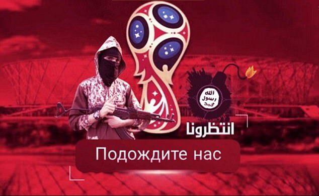 Путін з діркою у лобі: бойовики ІДІЛ погрожують терактами на ЧС-2018