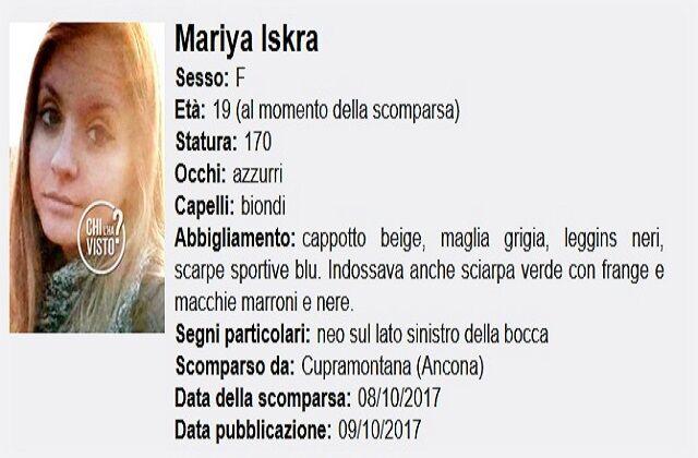 В Італії знайшли мертвою 19-річну українку